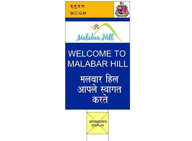 city-regen-malabar-hill-13