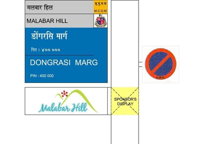 city-regen-malabar-hill-15
